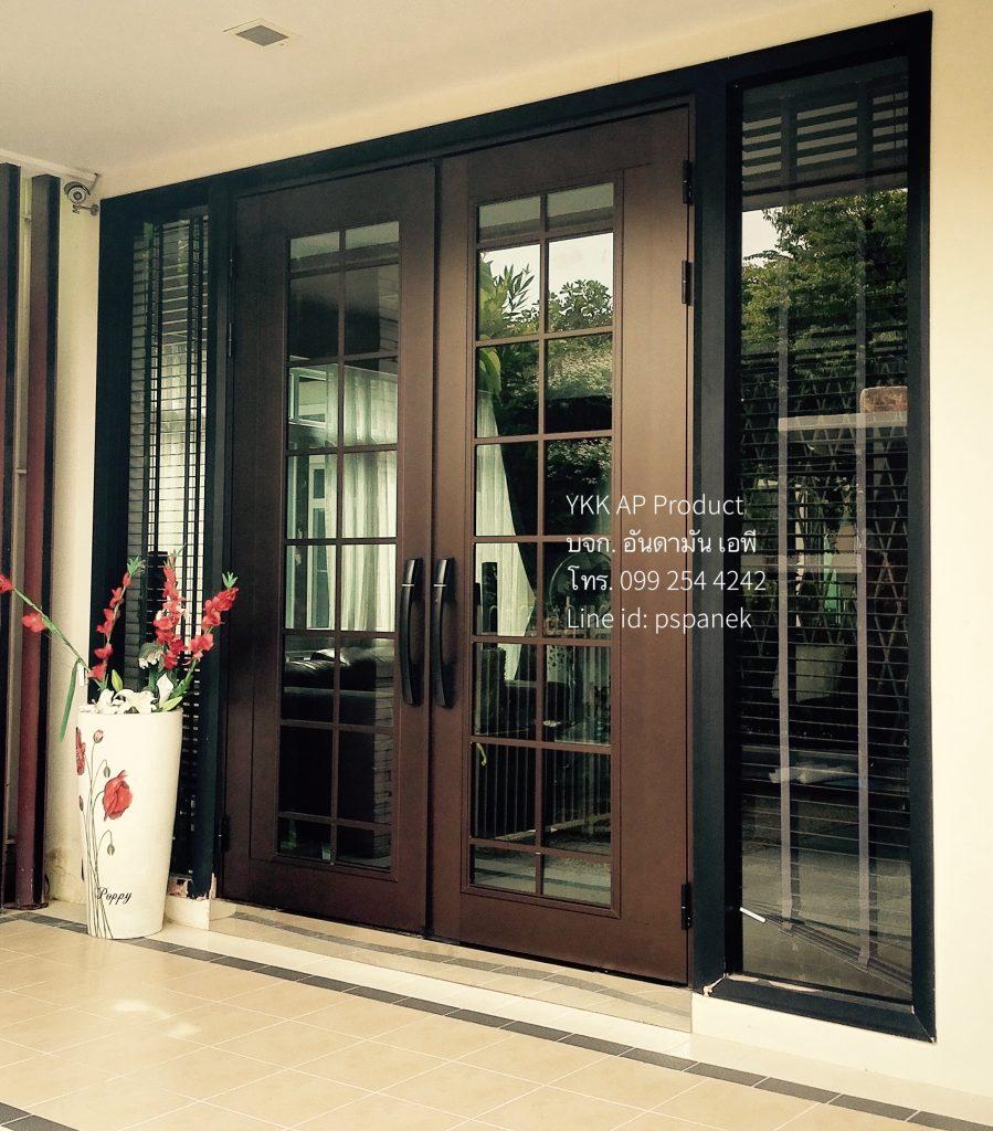 ykkap-อลูมิเนียม-entrance-door