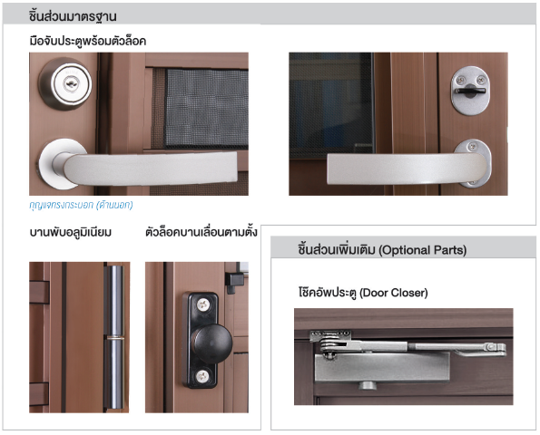 YKK AP Ventilation door